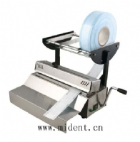 Dental sealing machine MSC-1