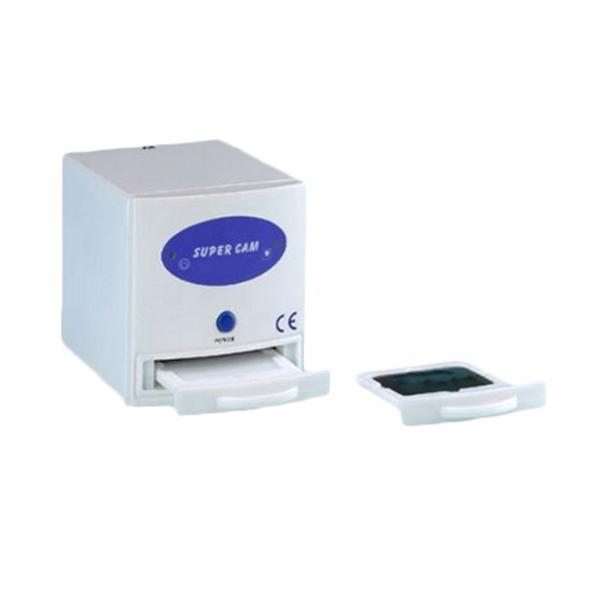 dental x-ray reader MM-XR